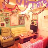 【ラブリー×ロックテイスト個室】二つの個室をつなげれば、さらに大人数でパーティーできます!最大16名様まで♪【横浜 関内 馬車道 桜木町 貸切 誕生日 記念日 貸切 個室 デート パーティ サプライズ 完全個室 ハンバーガー 飲み放題 カップルシート 女子会】