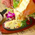 【ハイジで有名なチーズ】花畑牧場のラクレットチーズを使用している。絶品トロットロなチーズは秀逸です。匂いまで癖になります。