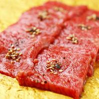 厳選した上質和牛の焼肉を京都駅近くの和モダンな当店で