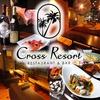 レストラン&バー クロスリゾート CROSS RESORT 名古屋