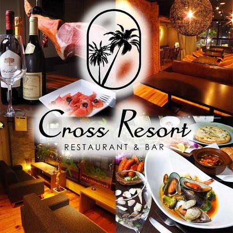 レストラン & バー CROSS RESORT