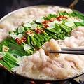 料理メニュー写真博多「牛もつ鍋」