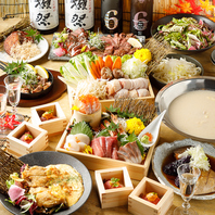 ≪各種宴会に≫3時間飲み放題付きコースが3000円から◎