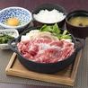 和食れすとらん旬鮮だいにんぐ 天狗 ふじみ野店のおすすめポイント3