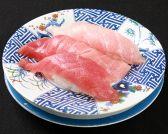 すし台所家 渋谷本店のおすすめ料理2