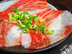 炭火焼肉 神兵衛のおすすめ料理1