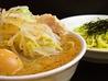 麺屋純太のおすすめポイント1