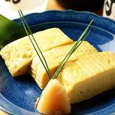 おばんざい割烹 茂治 名古屋店のおすすめ料理2