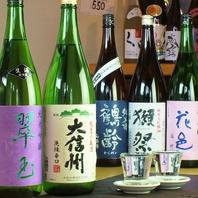 日本酒も豊富にご用意♪