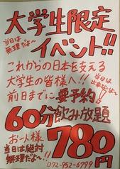 藤井寺バファローズ