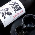 【獺祭】山口県にある旭酒造さんが醸している、世界に誇る日本酒。