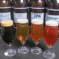 [クラフトビール]全4種類♪