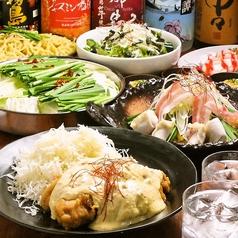 永山本店 渋谷宮下公園のおすすめ料理1