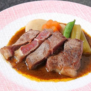 美味in家しげのおすすめ料理1
