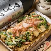沖縄居酒屋 みやぎ屋 本店のおすすめ料理3