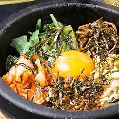 料理メニュー写真定番石焼ビビンバ