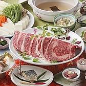 大江戸温泉物語 君津の森のおすすめ料理3
