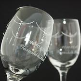【記念日プレゼント 2 】メッセージ入り刻印グラス