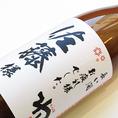 【名前入り日本酒ボトル(1,800円(税込))】主役の方の名前を印刷したラベルを貼ってお渡しします。主賓の方を驚かせませんか?!