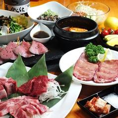 焼肉 ふうふう亭JAPAN 梅田茶屋町店のおすすめ料理1