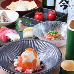 日本酒 肴 いただきの写真