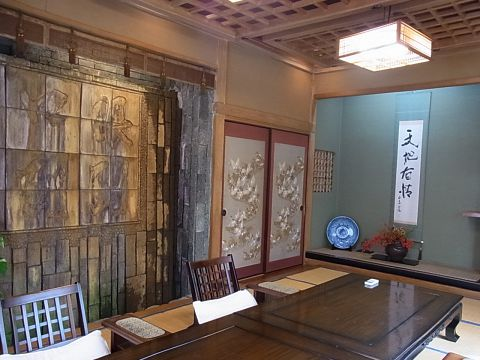 会席料理が評判の本格京料理のお店。お値打ちなランチメニューもご用意しております。