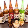 各地の厳選した日本酒で舌鼓を打って下さい