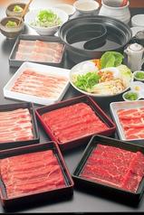 雅屋 神辺店のおすすめ料理1