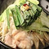 やきとり山長 稲田堤店のおすすめ料理2