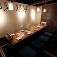 【10名様個室・掘りごたつ席】10名様迄ご利用可能のお席をご完備しております!お客様のご希望に合わせて最適な個室をご用意致します。浜松町付近で個室がある居酒屋をお探しなら是非《楽蔵うたげ浜松町大門店》へお越し下さいませ!宴会に最適なコース料理をご用意!
