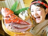 新鮮な鮮魚をお席まで♪