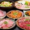 百えん屋 栄東店のおすすめポイント3