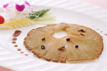 中国料理 啓凛のおすすめ料理1