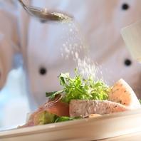 イタリアでの修行経験もあるシェフの手料理