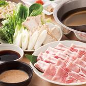 にじゅうまる NIJYU-MARU 船橋南口店のおすすめ料理3