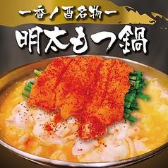 本格備長串焼 香ノ酉 こうのとりのおすすめ料理1