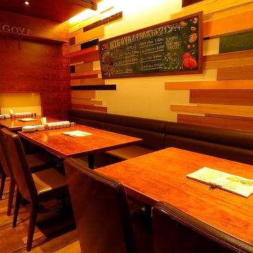 鶏バル HIGOYA 熊本店の雰囲気1