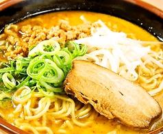 拉麺 福徳 永山店のおすすめ料理1