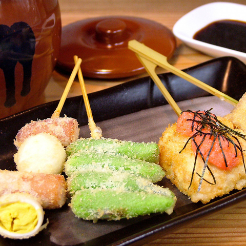 10%OFFします!串揚げ屋!大分県産の食材を中心とした串揚げは1本110円~ございます♪