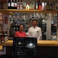 廣東省の家庭料理が楽しめるお店です。