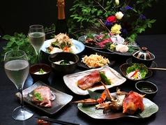 彩季酒家 華々 浜松のコース写真