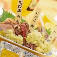 築地直送鮪と肉刺しパラダイス シギ shigi 38の特集写真
