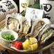 【産地色々!生牡蠣】数種類ご用意!食べ比べもあり!