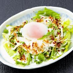 シーザーサラダ(温玉のせ)