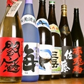 【創笑のこだわり2】★焼酎の種類が豊富★焼酎・日本酒など、珍しいお酒が豊富♪独自の仕入れルートから仕入れているので、他ではなかなか飲めないレアなお酒も登場します♪ボトルキープも承ります!!