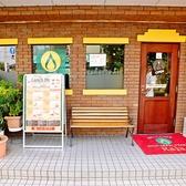 ラージャ 鎌ヶ谷店の雰囲気3