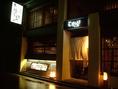 『榮太郎で』おいしいお肉と笑顔の接客を堪能ください