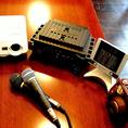 【4】充実♪音響映像機器、全て無料!!