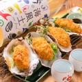 料理メニュー写真広島産カキフライ(1個)