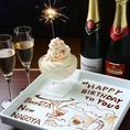 誕生日・記念日にぜひ当店特製の「デザートプレート」をサービスさせていただきます。ホールケーキの提供も可能です(有料)プレートにはメッセージも添えることができますのでお気軽にご相談ください。